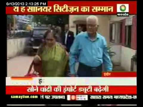 Old couple harassed by daughter-in-law in Indore