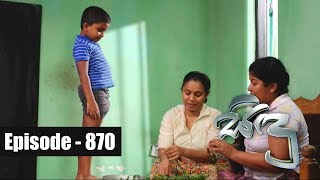 Sidu | Episode 870 06th December 2019 Thumbnail