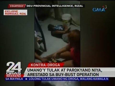 24 Oras: Umano'y tulak at parokyano niya, arestado sa buy-bust operation