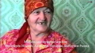 """Фильмы Победы! -""""Они сражались за Родину"""""""