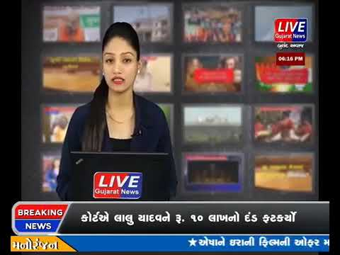 Gujarat live news covered our mega event of my Center.