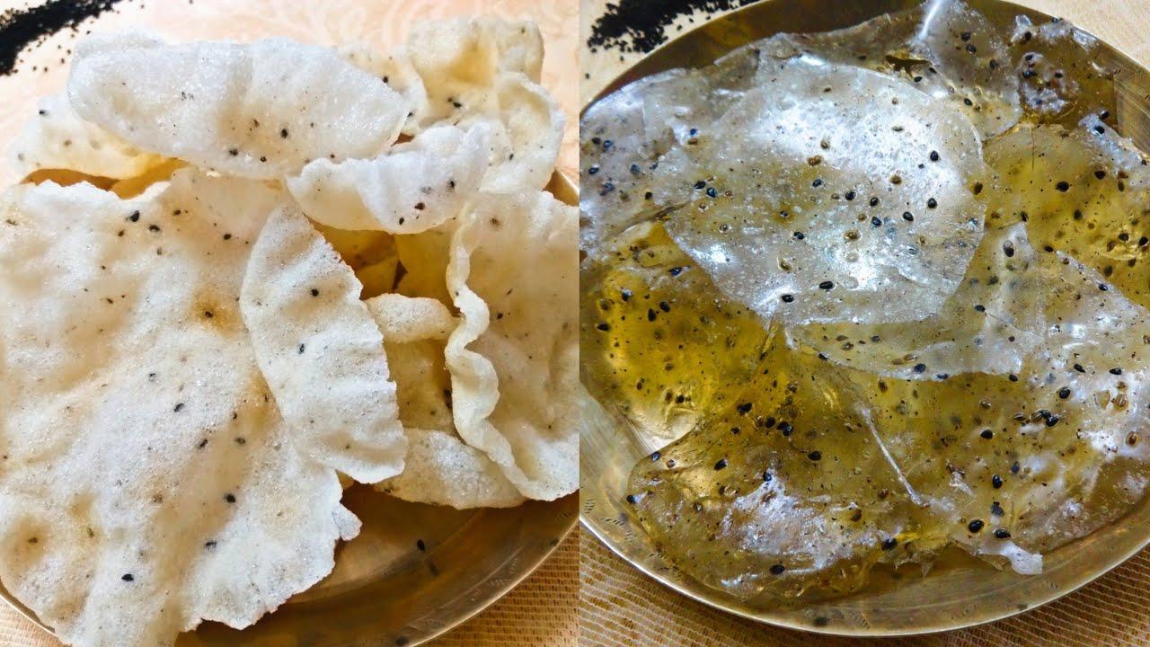 sabur papor খুব সহজেই তৈরি করে ফেলুন সাবুর পাপড় sabudana papad How to make Sabudana papad at home 