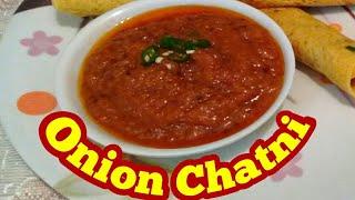 Pyaz ki Chatni    Onion Chutney Recipe    Sana's Rasoi
