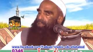 Molana shamshad Ahmad Salfi