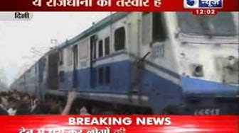 India News : Delhi-Rohtak passenger train attacked at Nangloi