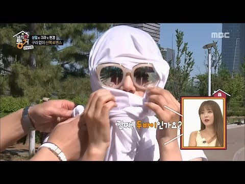 [Living together in empty room] 발칙한 동거 -Miss Dubai! Skin care and walk romance ~20170721