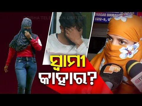 Odisha Man's Extra-Marital