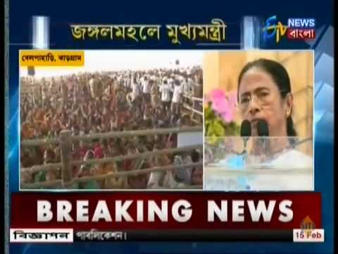 CM Mamata Banerjee addresses a public meeting at Jhargram