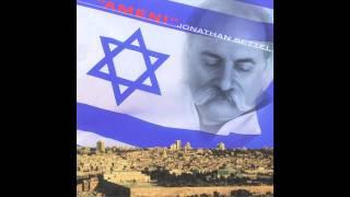 Shehechianu -   Jonathan Settel  -  Amen