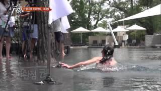 김현중, 수영 중 바지 벗겨져 '망신' …