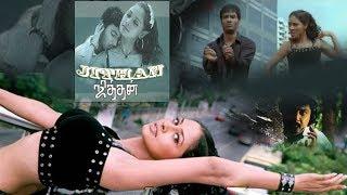 Jithan Tamil Movie   Ramesh   Sarathkumar   Pooja   Ram Gopal Varma