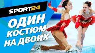 Медведева Загитова и Трусова катались в одном и том же Один костюм на несколько фигуристов