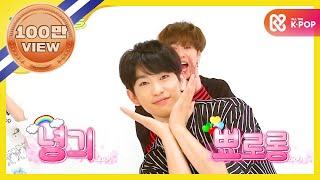 (Weekly Idol EP.270) GOT7 JINYOUNG ver. Me gustas tu