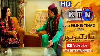 Yaadgiroun | Dil SherTenwo  (Singer) Only On KTN Entertainment