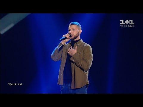 """Andrei Khorisenko – """"Zashyvaet dushu"""" – Blind Audition – The Voice of Ukraine – season 9"""