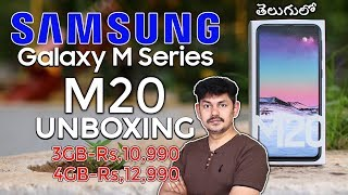 Samsung Galaxy M20 Android Smart Phone Unboxing: in Telugu ~ Tech-Logic