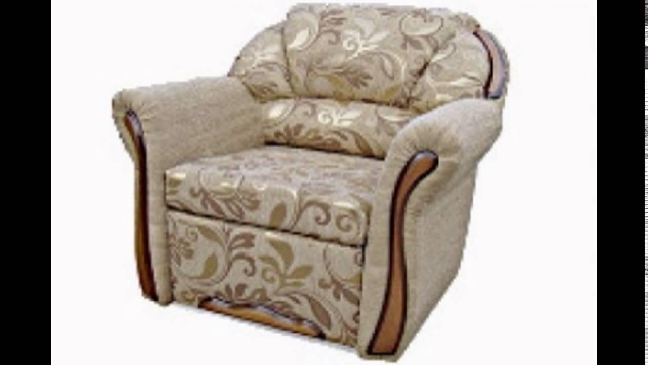 Купить мебель в харькове недорого: большой выбор объявлений по продаже мебели харьков. На ria. Com вы можете купить мебель харьков дешево, посмотреть их цены и фото.