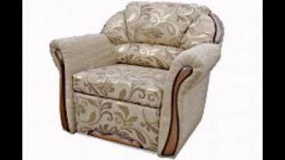 Кресло кровать украина(, 2016-06-07T17:55:25.000Z)