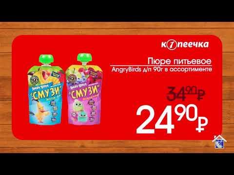Южноуральск. Городские новости за 14 мая 2020 г.