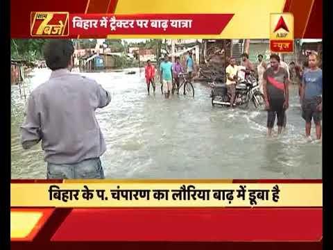 Bihar Floods: Ground report from Lohariya, West Champaran