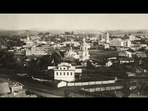Чебоксары на дореволюционных фотографиях / Cheboksary In Pre-revolutionary Photos