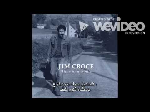 Jim Croce - Time in a bottle - 1973 مترجم