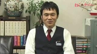 映画&ドラマ『ねこタクシー』出演者インタビューです。 映画版『ねこタ...