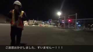 【事件】高速料金所を突破!in山口/ #自由ダム 47都道府県 JAPAN TOUR day 35