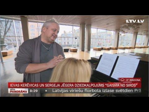 """Ievas Kerēvicas un Sergeja Jēgera Dziedkalpojums """"Gaisma no sirds"""""""