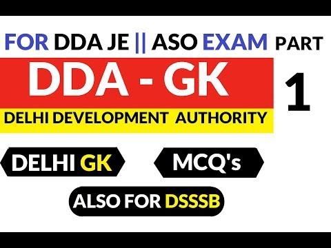 DDA JE/ ASO GENERAL KNOWLEDGE QUESTIONS ( DELHI GK )IMPORTANT POINTS TO REMEMBER