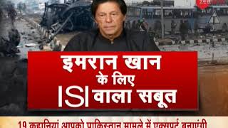 Watch Top 19 stories of the day, 20th February 2019