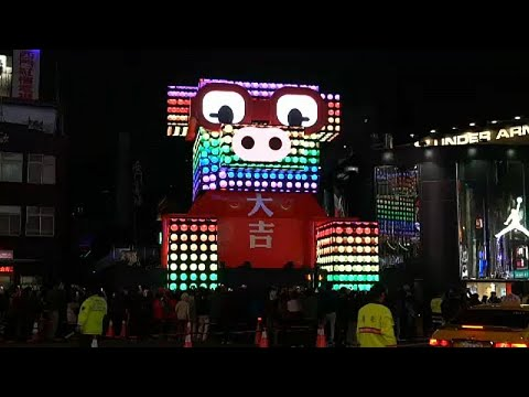 شاهد فوانيس مهرجان تايبيه في احتفالات السنة القمرية  - نشر قبل 25 دقيقة