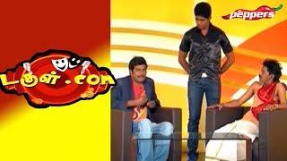 Dougle.com - டகுள்.காம் | Tamil Comedy show | 20 November 2018
