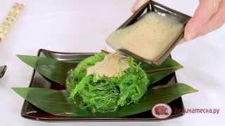 Салат чука из маринованных морских водорослей