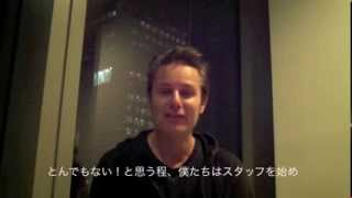 [Comment] PAUL BEAVIS from ANDY FAIRWEATHER LOW & THE LOW RIDERS : COTTON CLUB JAPAN 2013 Comment