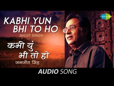 Kabhi Yun Bhi To Ho | Ghazal Song | Jagjit...