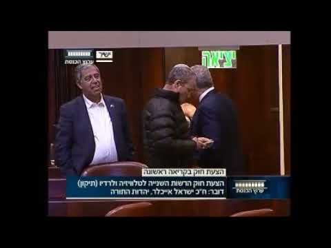 MK Eichler comes to PM Netanyahu's Defense (Media Resource Group)