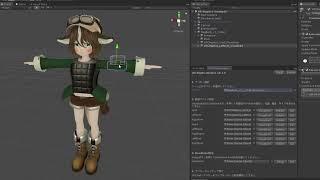 [VRCHaptics] VRCHapticsHelper update preview