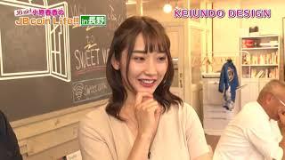 JBgirlの小原春香さんが長野県にあるJB提携店に遊びに行きました   暗号...