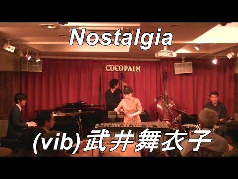 「Nostalgia」 Vibraphone (ビブラフォン)武井舞衣子   Vibes   vibraharp