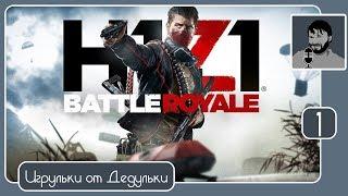 #H1Z1 Battle Royale PS4 - убийца PUBG для Playstation ?