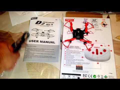 $19.99 Syma D2 quad copter/drone review