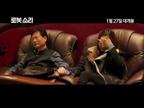 [로봇,소리] 아빠 SAY 마음의 소리 영상