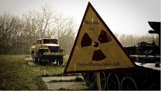 Трагедия на Чернобыльской АЭС.(26 апреля 1986 года произошёл взрыва на ЧАЭС. Авария на Чернобыльской АЭС, Катастрофа на Чернобыльской АЭС,..., 2015-06-19T07:34:13.000Z)