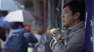 俳優・香川照之が、不動産・住宅情報サイト「SUUMO(スーモ)」の新CMに出演した。このCMで香川が演じたのは、愛犬を抱っこしながら軒先で雨宿りしている男性。