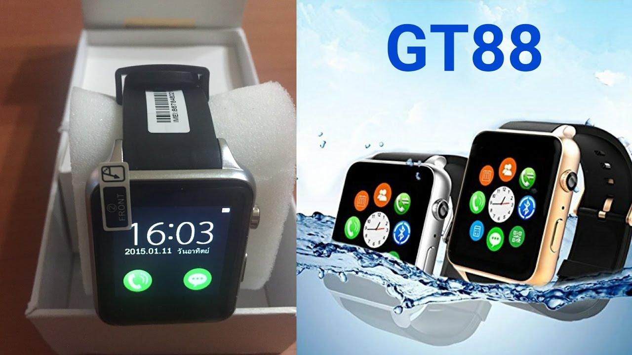 รีวิว GT88 Smart Watch กันน้ำ วัดคลื่นหัวใจ ถ่ายวีดีโอ สวยครบจบถูก!!