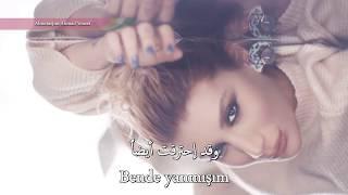مفتونة - أروع الأغاني التركية مترجمة - Irem Derici - Meftun مترجمة