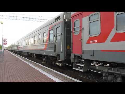 Отправление поезда Москва-Льгов со ст. Михайловский Рудник