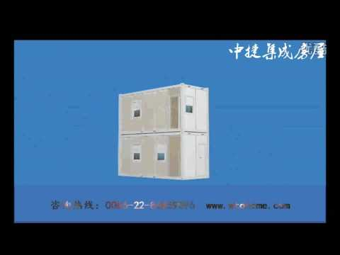 20ft flatpack container modular house
