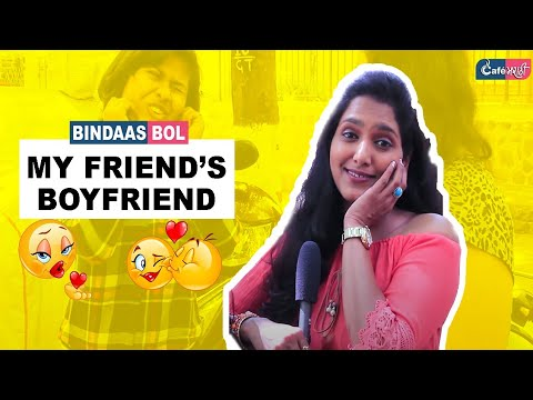 How Girls Flirt with Friends Hot Boyfriend | CafeMarathi - Bindaas Bol